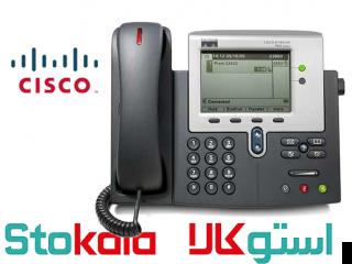 آی پی فون سیسکو Cisco IP Phone CP-7941G