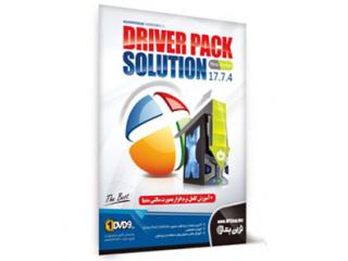 مجموعه Driver Pack Solution 17