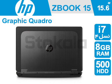 لپ تاپ HP Zbook G1 استوک WorkStation نسل چهار