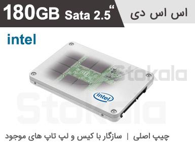 هارد Intel SSD 180GB استوک