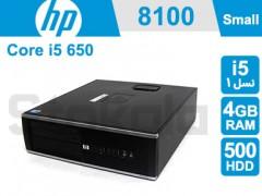 کیس استوک HP Compaq Elite 8100 پردازنده i5 نسل یک