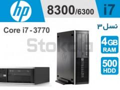 کیس استوک  HP Compaq Elite 8300 / 6300 پردازنده i7 نسل 3 سایز مینی