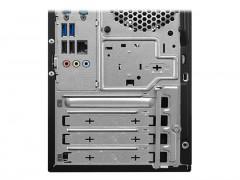خرید کیس دست دوم Lenovo ThinkCentre M700 پردازنده i7 نسل 6