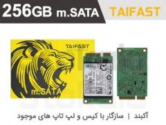 حافظه پرسرعت mSata SSD 256GB  آکبند