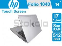 لپ تاپ استوک HP Folio 1040 لمسی پردازنده i7 نسل 4
