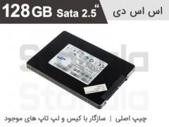 هارد لپ تاپ 128GB SSD استوک