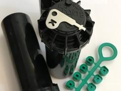 آبپاش روتوری مخفی شونده و تنظیم شونده 3/4 اینچ مدل S075 D ساخت رین ایتالیا