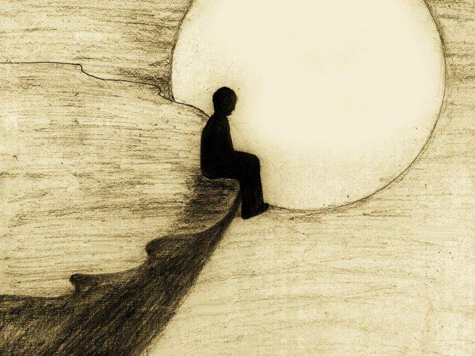 بودن تنها