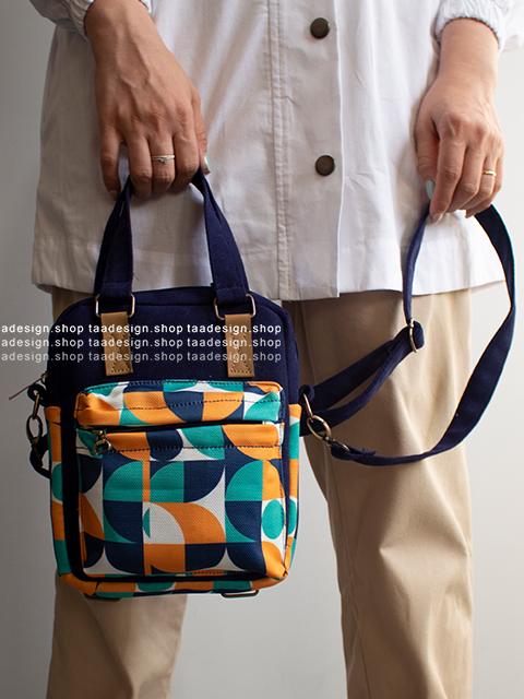 کیف دوشی 3کاره دخترانه مدل بورانو 12-6002
