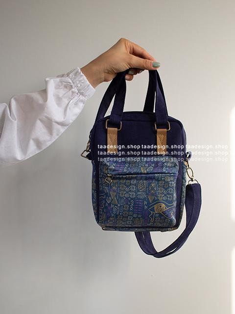 کیف دوشی 3کاره دخترانه مدل بورانو 9-6002