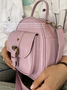 کیف دوشی 3کاره چرمی دخترانه/یاسی