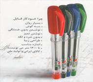 معرفی محصول جدید شرکت فابل