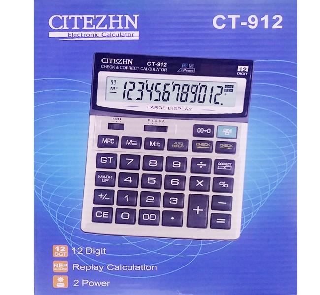 ماشین حساب 2 صفر  CT-912