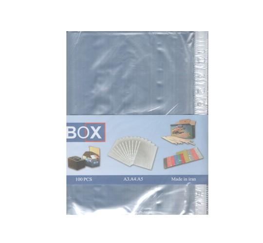 کاور BOX A4