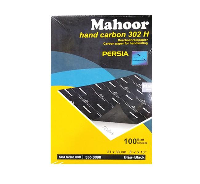 کاربن A4 مشکی ماهور کد 302H