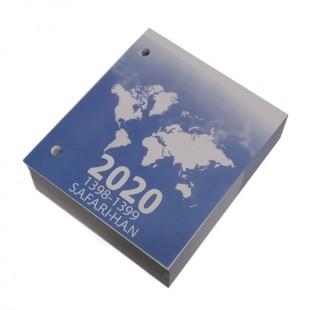 تقویم رومیزی میلادی مدل Safari 2020