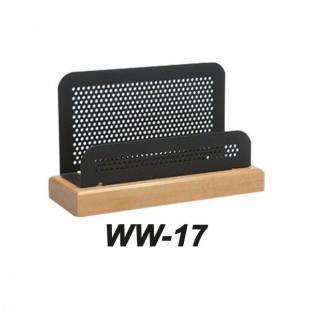 جای کارت ویزیت چوب فلز مدل WW-17