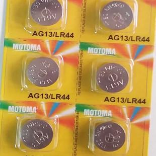 باطری سکه ای کد LR44 یا AG13