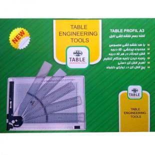 تخته رسم ثابت TABLE سایز A3