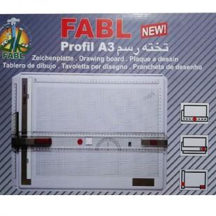 تخته رسم ثابت FABEL سایز A3