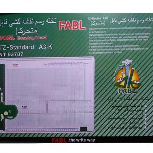 تخته رسم متحرک FABEL سایز A3
