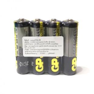 باتری قلمی GP  بسته 4 عددی