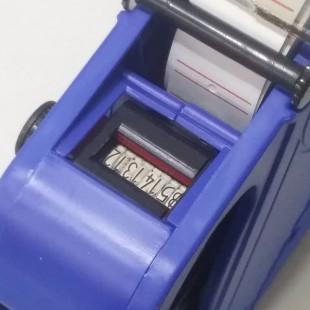 دستگاه قیمت  مدل MX-5500