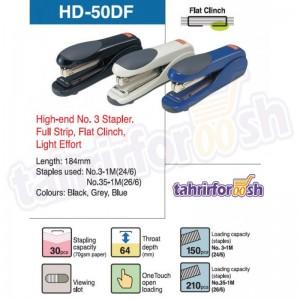 max-stapler-hd-50df-tahrirforoosh.jpg