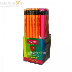 مداد-مشکی-فلورسنت-فکتیس2.jpg