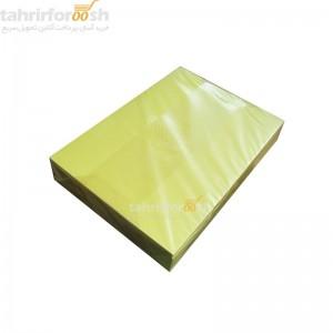 کاغذ-زرد-a4.jpg