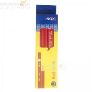 مداد-قرمز-inox2.jpg