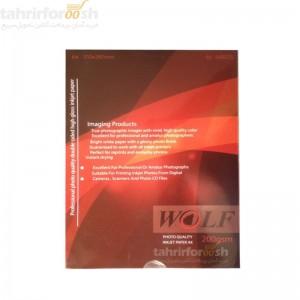 کاغذ A4 دورو گلاسه 200 گرم