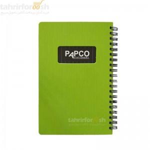 دفتر یادداشت بغل باز شو پاپکو