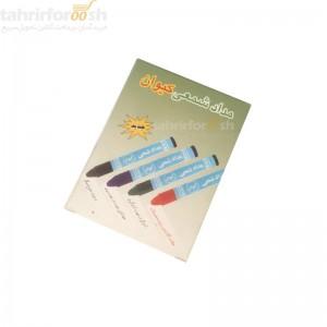 مداد شمعی کارتن نویس کیوان.jpg