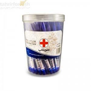 خودکار آبی سویتاپ