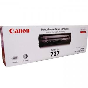 کارتریج Canon733