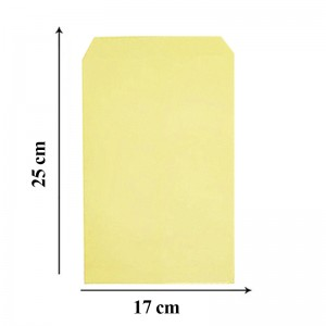 پاکت A5 زرد 110 گرم