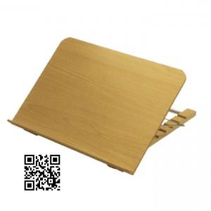 کتابیار چوبی فارسی