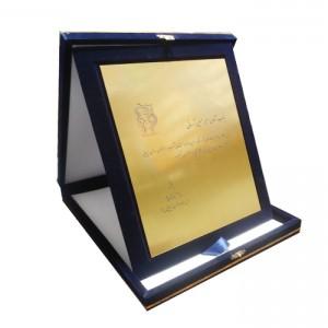 جعبه جیر A5 به همراه لوح مولتی سفارشی