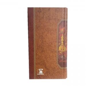 دفتر تلفن پالتویی سلفونی
