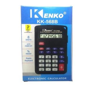 ماشین حساب جیبی KENKO 568B