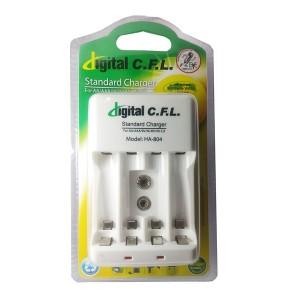 شارژر باطری 3 کاره CFL-HA804