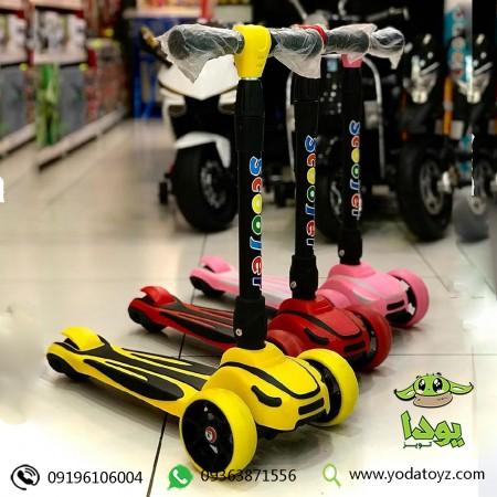 اسکوتر کودک scooter
