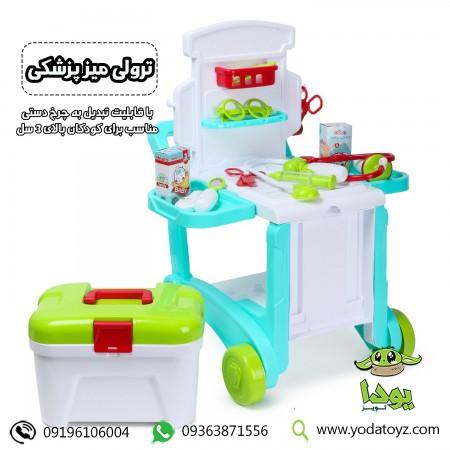 اسباب بازی میز پزشکی کودک 3 در 1 برند xiong cheng