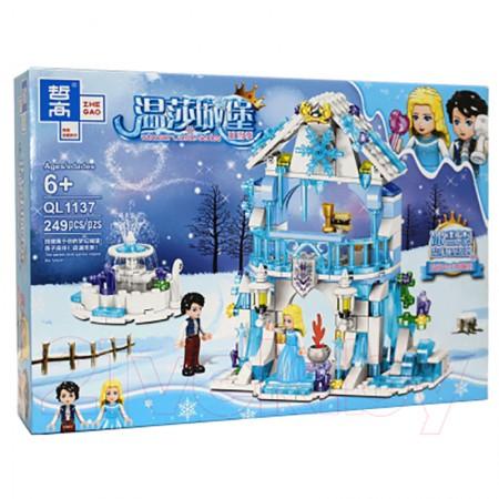 لگو بازی دخترانه مدل ملکه یخی کد 1137