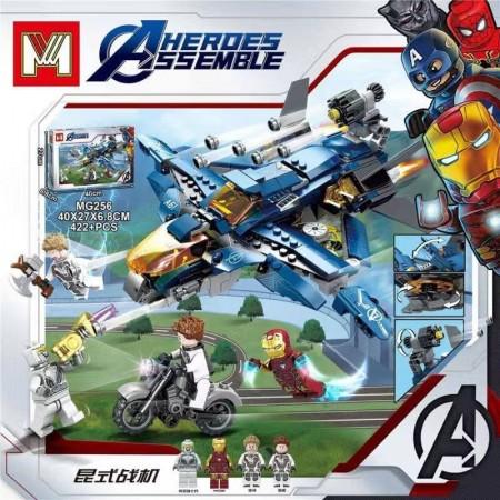 لگو بازی LARY مدل heroes assemble کد 256-لگو اونجرز
