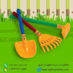 ابزار شن بازی
