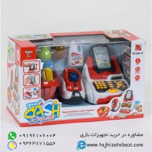 قیمت اسباب بازی مشاغل کودک