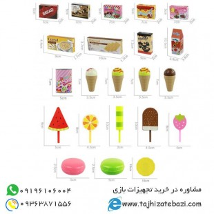 بستنی کودک قیمت