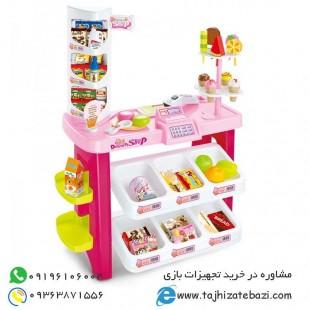 بستنی فروشی و سوپرمارکت لوکس کودکان-بازی مشاغل